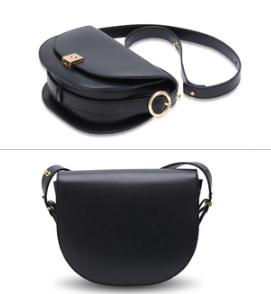 Design sac bandouliere moderne noir