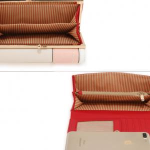 Interieur portefeuille rouge 1