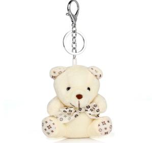 Porte-clés crème enfant
